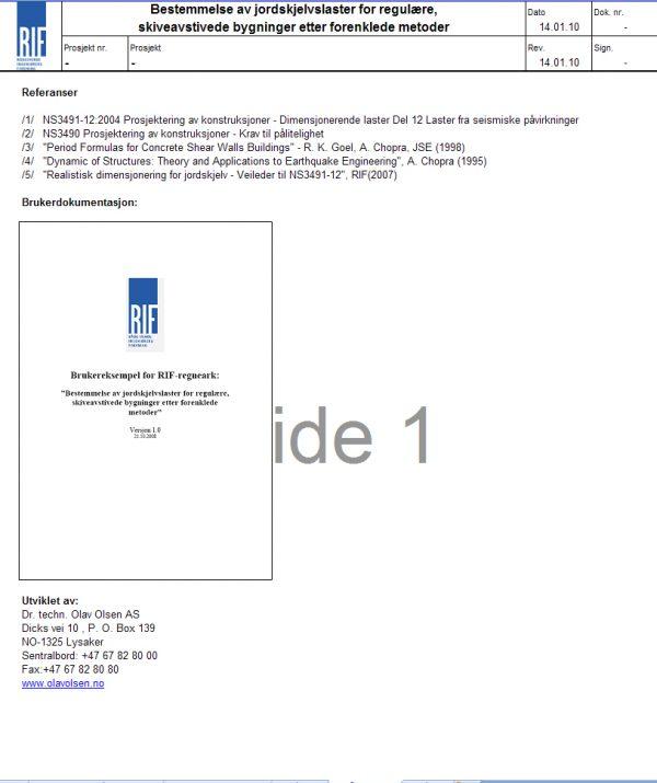 4415-S - NS-EN1998-1 Prosjektering av konstruksjoner for seismisk påvirkning (digitalt produkt)